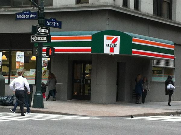 7-Eleven 171 Madison Avenue