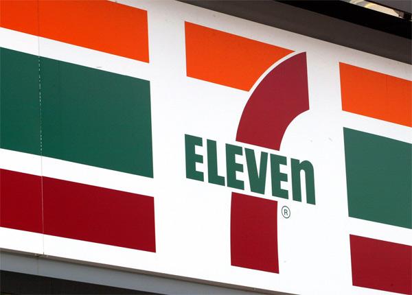 7-Eleven Human Trafficking