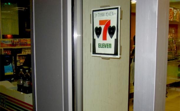 7-Eleven Gets Crafty!